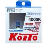 Лампа высокотемпературная Koito Whitebeam H3  4000K, комплект 2 шт.