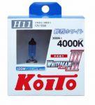 Лампа высокотемпературная Koito Whitebeam H11 4000K, комплект 2 шт.