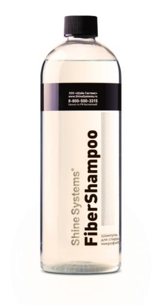 Shine Systems FiberShampoo - шампунь для стирки микрофибры, 750 мл