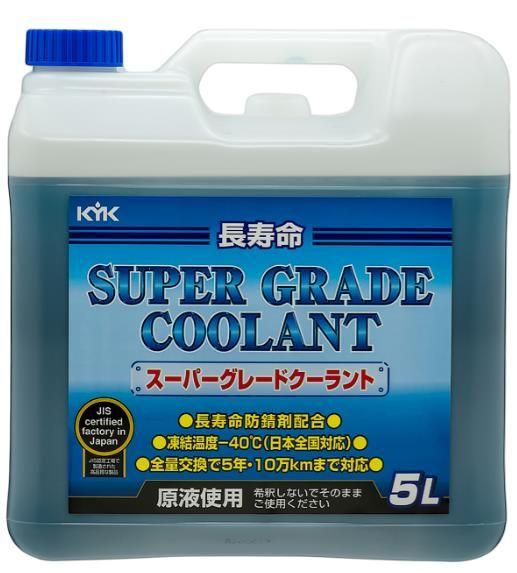 Антифриз KYK SUPER GRADE COOLANT blue -40°C 5л