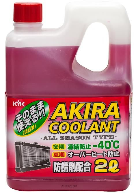 Антифриз Akira Coolant -40 красный 2л