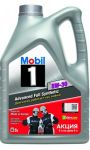Моторное масло Mobil 1 X1 5W30 5л