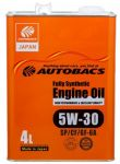Моторное масло AUTOBACS FULLY SYNTHETIC SAE 5W30 4л