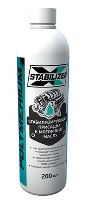 Стабилизирующая присадка к моторному маслу POLYMERIUM X-Stabilaizer  200мл