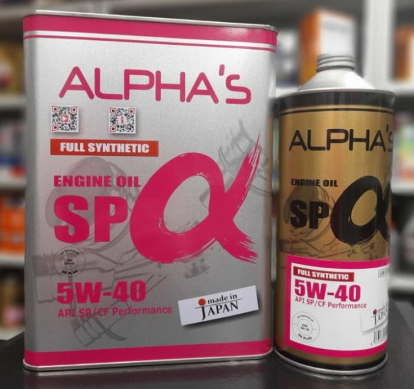 Моторное масло SUMICO (ALPHAS)  5W40  SP 4л