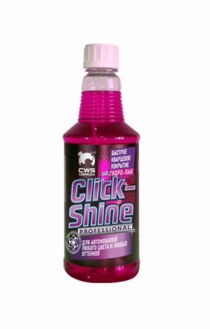 Быстрое кварцевое покрытие Click Shine CWS Chemicals 0,7л
