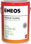 Масло моторное ENEOS Premium TOURING SN 5W40 20л