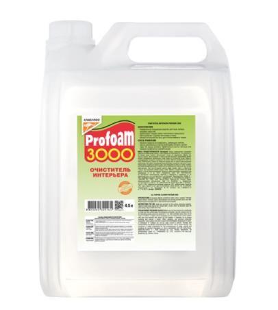 Очиститель интерьера Profoam 3000, 4,5л