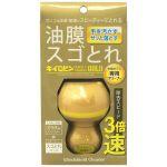 "Очиститель стекол ProStaff Windshield Cleaner ""Kiiro-Bin Quick Magic Gold"" 54гр"