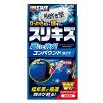 """Средство для удаления царапин Scratch Eraser Compound """"Sakigake-Migakijuku"""""""
