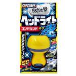 "Полироль для фар ProStaff Headlight & Plastic Compound ""Sakigake-Migakijuku"" Easy Grip 45мл"