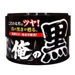 "Воск-паста High Gloss Car Wax For Black ""Ore No Kuro"""