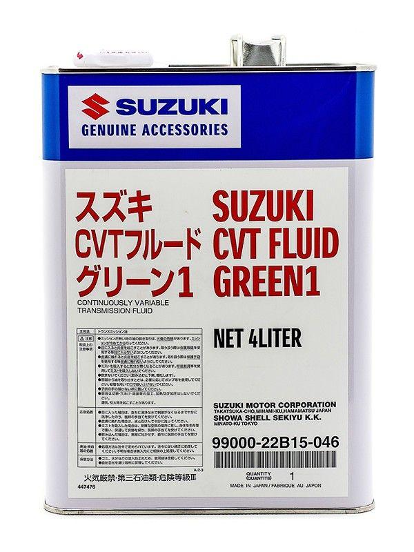 Жидкость для вариаторов SUZUKI CVT Fluid Green  4л