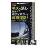 Полироль для кузова цветовосстанавливающий Soft99 Color Evolution Silver для серебристых а/м,100 мл