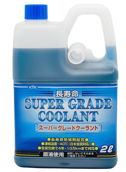 Антифриз KYK Super Grade Coolant blue (2л)