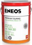 Масло моторное ENEOS 5W30 Premium TOURING SN  20л